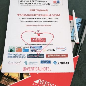 Vertical is a partner of the NETWORK Business Association