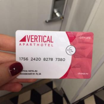 The Vertical card key opens not only doors of your room!