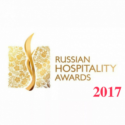 Vertical - nominee of award Russian Hospitality Awards 2017